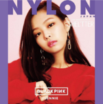 Jennie for Shel'tter x Nylon Japan Special Collaboration
