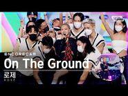 -앵콜캠4K- 로제 'On The Ground' 인기가요 1위 앵콜 직캠 (ROSÉ Encore Fancam) - @SBS Inkigayo 2021.03.28.