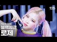 -페이스캠4K- 블랙핑크 로제 'Pretty Savage' (BLACKPINK ROSÉ FaceCam)│@SBS Inkigayo 2020.10.11.