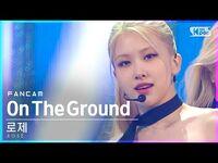 -안방1열 직캠4K- 로제 'On The Ground' (ROSÉ FanCam)│@SBS Inkigayo 2021.03.14.