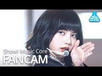 -예능연구소- 블랙핑크 리사 직캠 'How You Like That' (BLACKPINK LISA FanCam) @Show!MusicCore 200704
