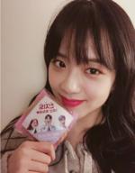 Jisoo IG Update 040218