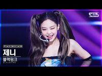 -페이스캠4K- 블랙핑크 제니 'Lovesick Girls' (BLACKPINK JENNIE FaceCam)│@SBS Inkigayo 2020.10.25.