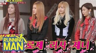 Look At The Running Man BLACKPINK Starred In as a Rookie!! Running Man Ep 330