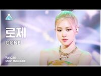 -예능연구소 4K- 로제 세로캠 'GONE' (ROSÉ FanCam) (Vertical ver