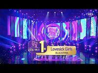BLACKPINK - 'Lovesick Girls' 1018 SBS Inkigayo - NO