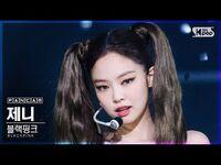 -안방1열 직캠4K- 블랙핑크 제니 'Lovesick Girls' (BLACKPINK JENNIE FanCam)│@SBS Inkigayo 2020.10.25.