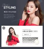 Jennie for Olens Korea 2018
