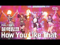 -안방1열 직캠4K- 블랙핑크 'How You Like That' 풀캠 (BLACKPINK Full Cam)│@SBS Inkigayo 2020.7