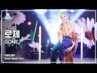 -예능연구소 4K- 로제 직캠 'GONE' (ROSÉ FanCam) @Show!MusicCore MBC210320방송
