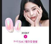 Jennie Muse for Dashing Diva 18