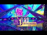 ROSÉ - 'On The Ground' 0328 SBS Inkigayo - NO