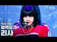-페이스캠4K- 블랙핑크 리사 'How You Like That' (BLACKPINK LISA FaceCam)│@SBS Inkigayo 2020.7