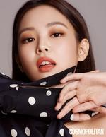 Jennie for Cosmopolitan Korea X Hera Beauty Korea 2019 2