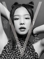 Jennie V Magazine X Chanel Collaboration