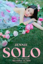 BLACKPINK Jennie 'SOLO' Teaser Image 4