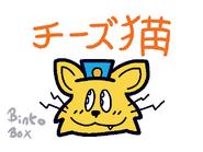 8-11 Scrag snack mascot