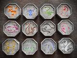The Twelve Talismans of Shendu