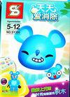 Sy200-mouse-box-shengyuan.jpg
