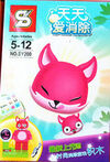 Sy200-fox-box-shengyuan.jpg