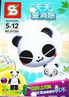 Sy200-panda-box-shengyuan.jpg