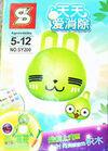 Sy200-rabbit-box-shengyuan.jpg