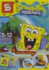 Sy177-spongebob-box-shengyuan.jpg