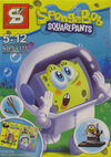 Sy177-spongebob-diver-box-shengyuan.jpg