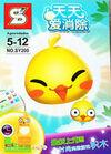 Sy200-chicken-box-shengyuan.jpg