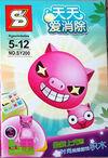 Sy200-pig-box-shengyuan.jpg