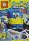Sy177-spongebob-hero-box-shengyuan.jpg