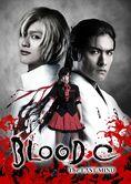 Blood-C: The Last Mind