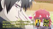 「ブラッドラッドBlu-ray&DVD CM」②