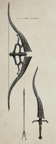 Simon's Bowblade concept art