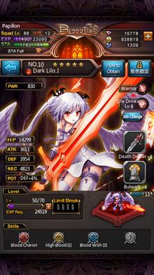 Bloodline Hero Info.png