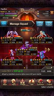 Bloodline Manage Squad.png