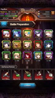 Battle Preparation.png