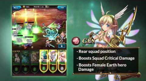 Tactical Dominance 101 Earth Squad