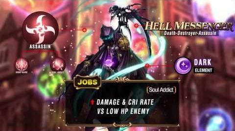 Bloodline SEA Hero Introduction Hell Messenger