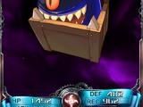 One Eyed Box