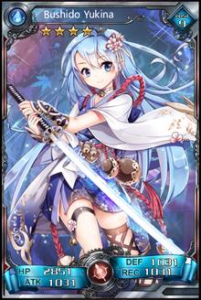 Yukina 4 Star.PNG