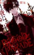 Blood parade cover.jpg