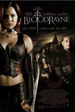 Постер к фильму «Бладрейн»
