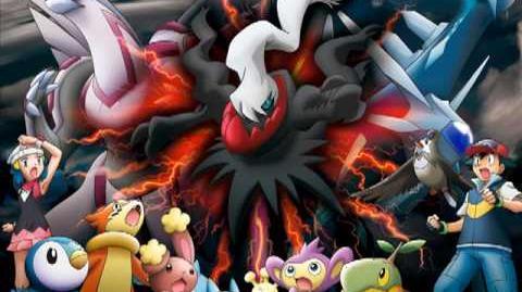 Pokemon Oracion
