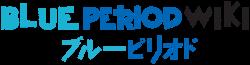 Blue Period Wiki