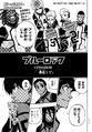 Chapter 092
