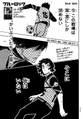 Chapter 080