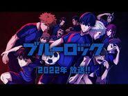 TVアニメ『ブルーロック』ティザーPV