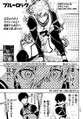 Chapter 076