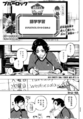 Chapter 093